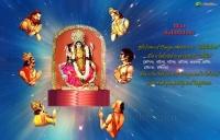 Mata Siddhidatri Ninth Avatar of Devi Saraswati