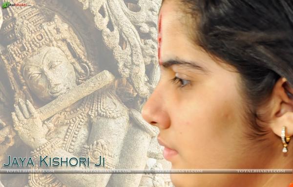 Jaya-Kishor-Ji