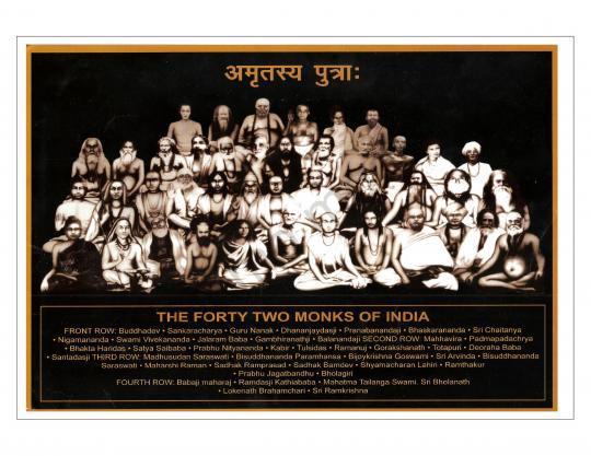 42_Indian_Monks.jpg
