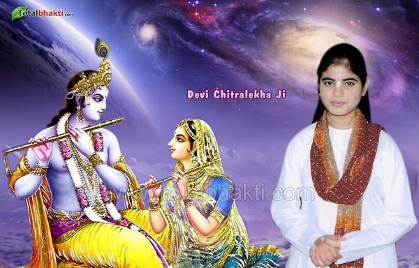 Devi-Chitralekha-Ji