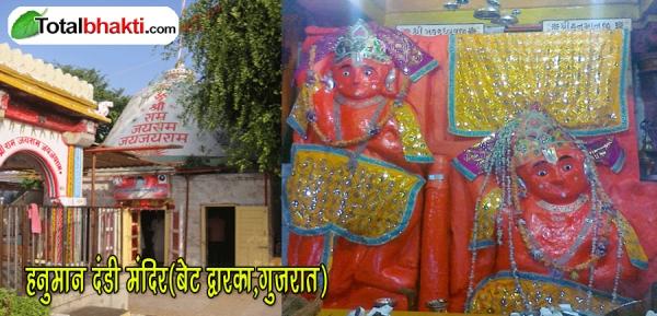 उलटे हनुमानजी का मंदिर,साँवरे, इंदौर,मध्यप्रदेश