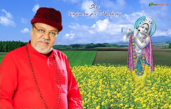 Shri Rajendra Ji Maharaj
