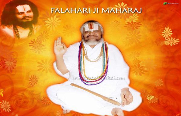 falahari ji image