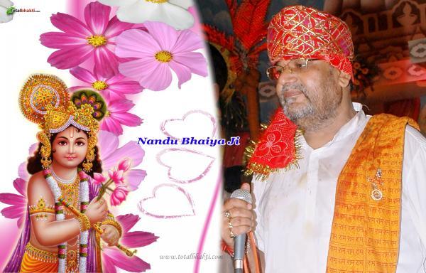 Nandu Bhaiya Ji Wallpaper