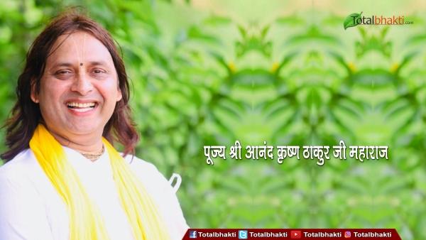 Pujya Shri Anand Krishna Ji