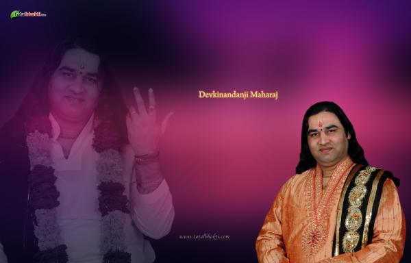 Devkinandanji Maharaj