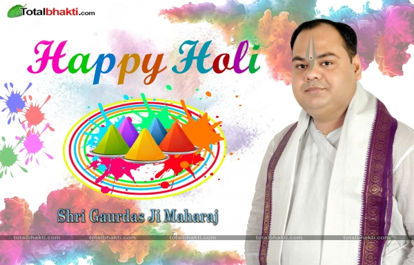 Brahmrishi Kumar Swami Ji Holi Wishes 2019 Wallpaper