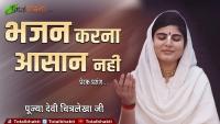 Vishesh - Shrimad Bhagwat Katha By : Anand Krishna Thakur Ji   Agra(Uttar Pradesh)   Day 3