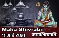 Maha Shivratri 2021