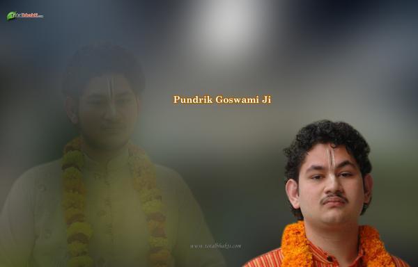 Pundrik Goswami Ji Wallpaper