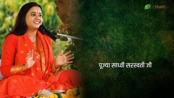 Sadhvi Saraswati Ji Wallpaper