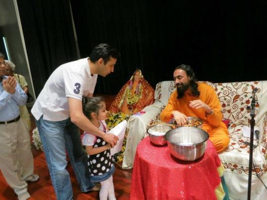 Swami Mukundananda Ji Photo