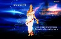 Mata Brahmacharini-Second Avataar of Devi Parvati