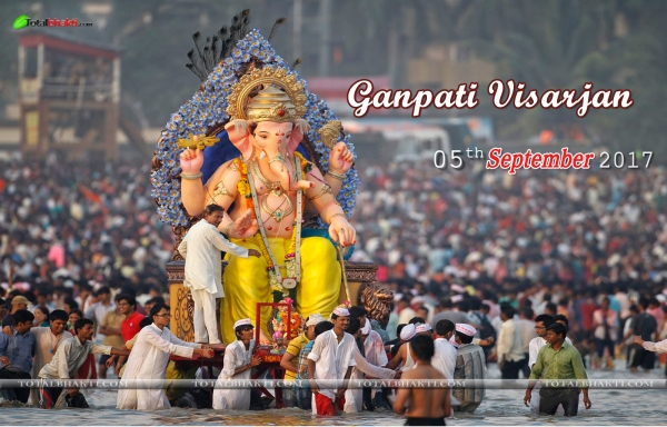 Ganesh Visarjan 2017 Wallpaper