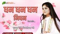 Shrimad Bhagwat Katha By : Anand Krishna Thakur Ji   Agra(Uttar Pradesh)   Day 1